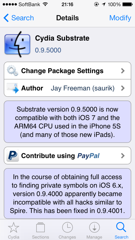 ios7に対応したMobile Substrate!!名前は「Cydia Substrate」へ!!(脱獄ユーザー向け)