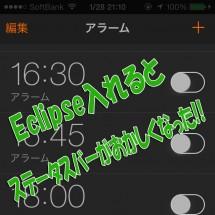 Eclipse-fix