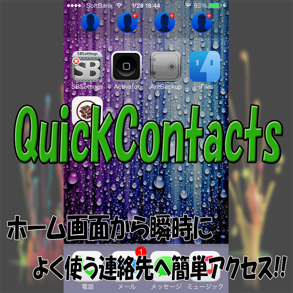 Quick-Contacts