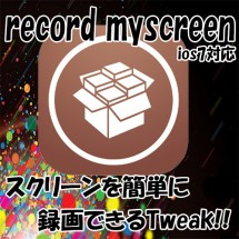 recordmyscreen01