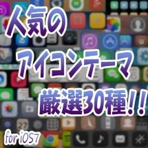 icon-theme01