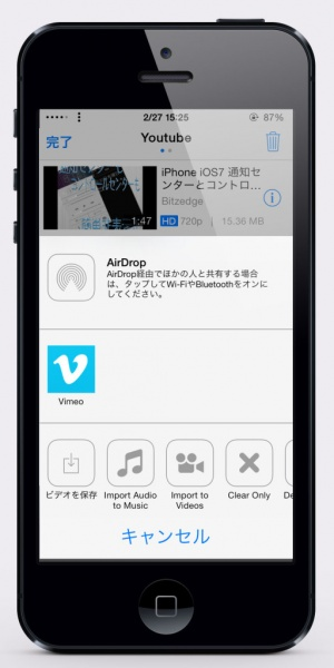 Safari Downloader+ 高機能ダウンローダー!リリース!!