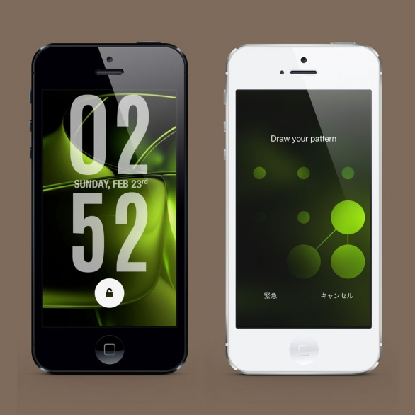 [Setup] iPhoneデザインセットアップ1