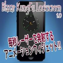 Blazar-KungFu-Lockscreen