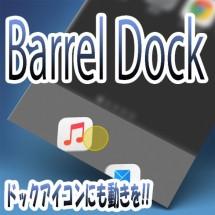 barreldock00
