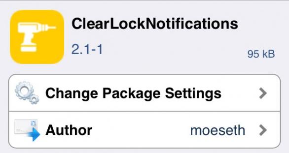 ClearLockNotifications ロック画面からサクッとプルダウンで通知を消去できるTweak!!
