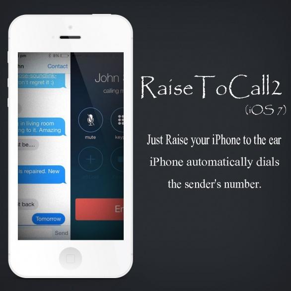 RaiseToCall2(iOS 7) SMS中の相手にすぐさま電話をかけることができるTweak!!