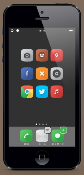 [Setup] iPhoneデザインセットアップ3