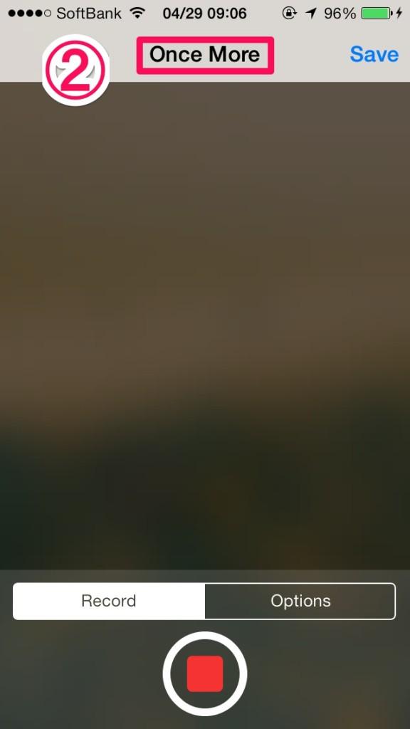 Stride 2 (iOS 7) 指でなぞってロック画面のパスワードを解除!!自由に変更も出来るTweak!!