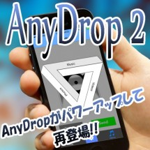 anydrop2