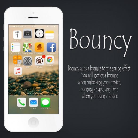 Bouncy ロック解除時やアプリ起動時などにバウンス効果を与えるTweak!!