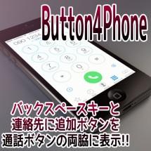 button4Phone