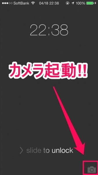 LockShare ロック画面からもシェアできるようにしてくれるTweak!!