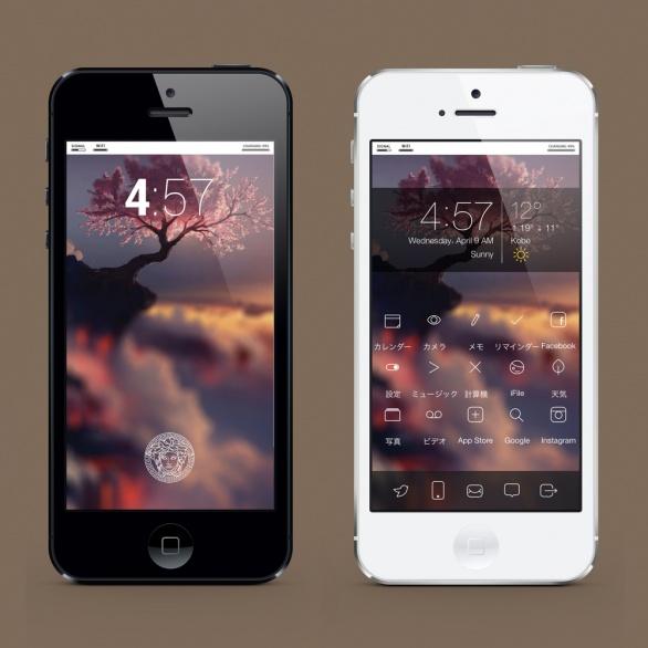 [Setup] iPhoneデザインセットアップ4