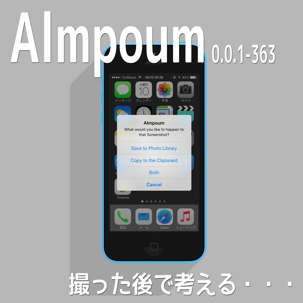 Almpoum