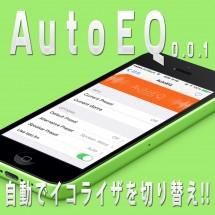 AutoEQ