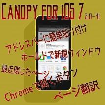 Canopy-for-iOS-7