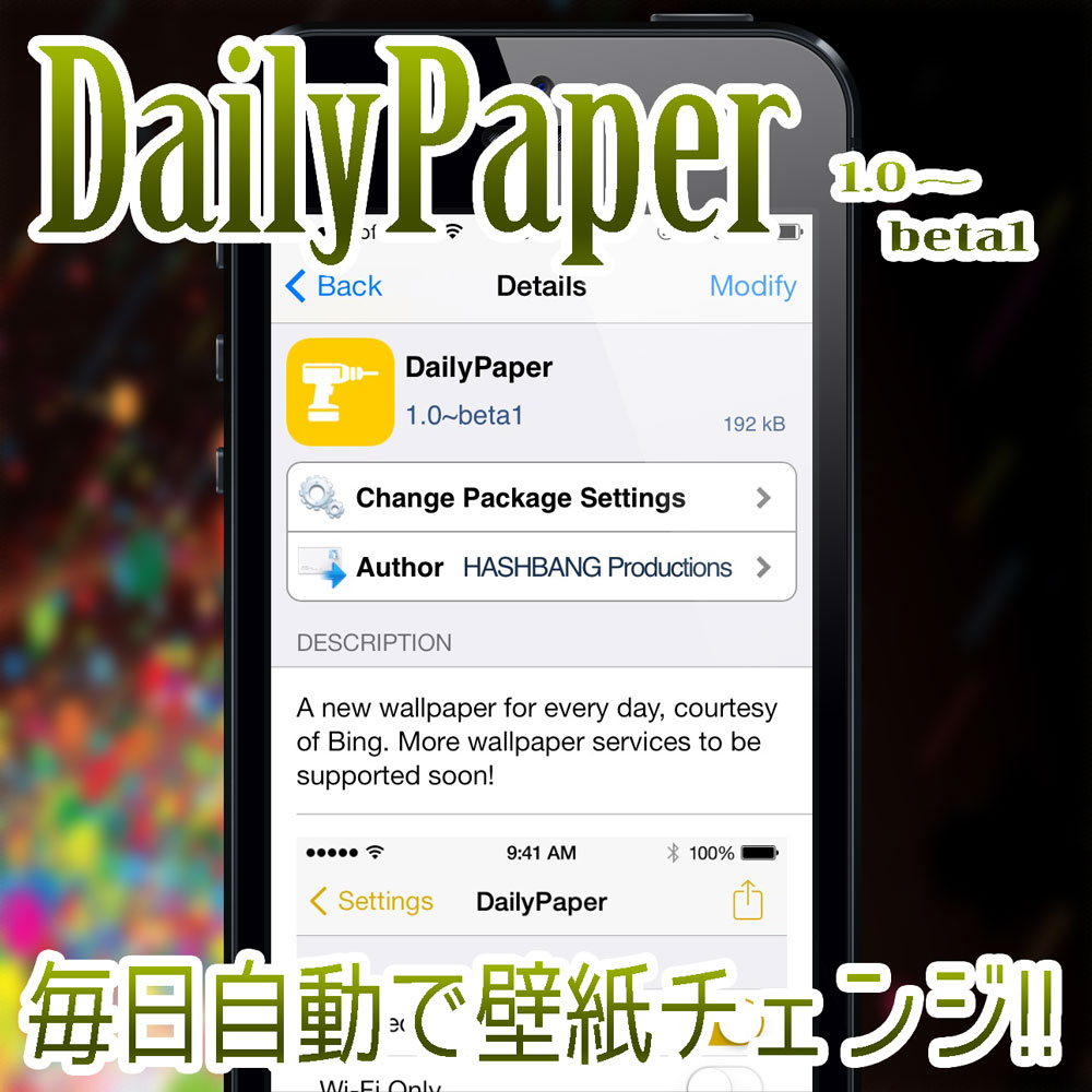 DailyPaper2
