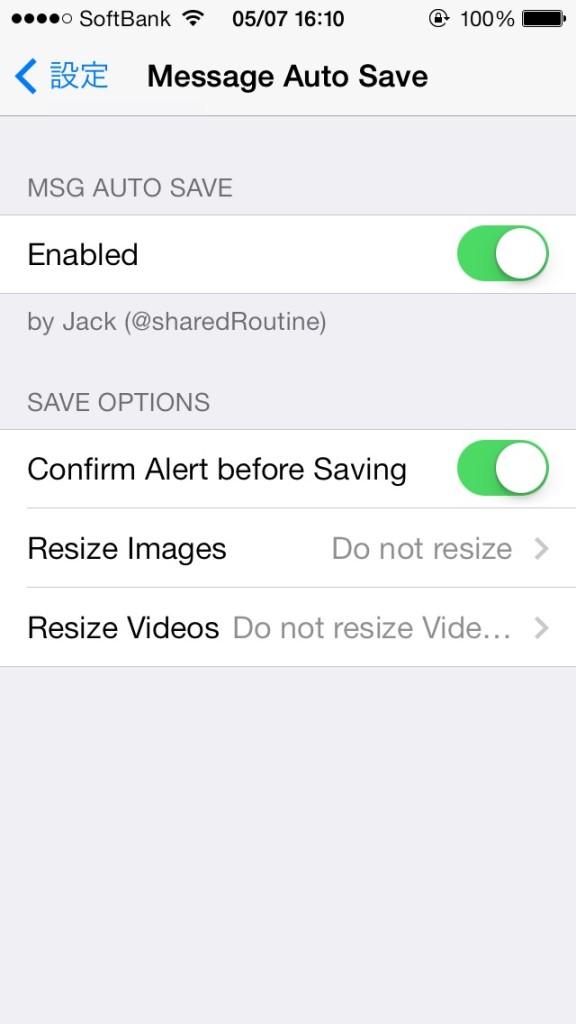 MSGAutoSave メッセージアプリに送られてきた画像や動画を自動で保存、リサイズまでしてくれるTweak!!