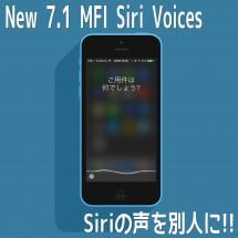 Siri-Voices