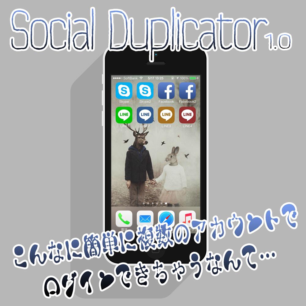 Social-Duplicator