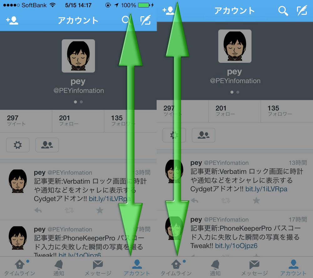 Socializer ソーシャルアプリを個別にフルスクリーンで表示することができるTweak!!