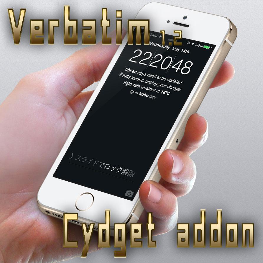 Verbatim ロック画面に時計や通知などをオシャレに表示するCydgetアドオン!!