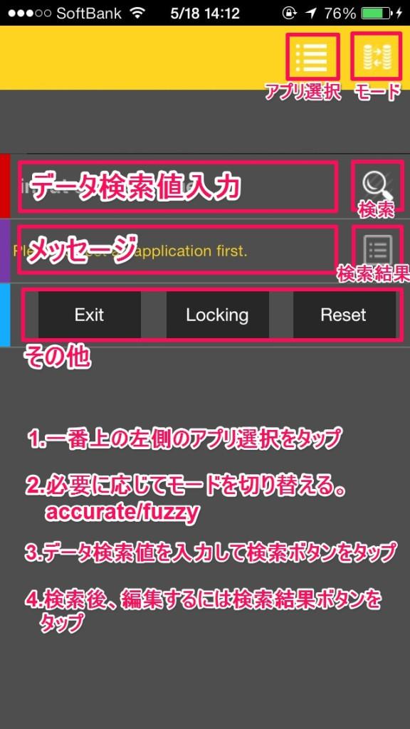 GameGem   iGameGuardianやGamePlayerの代わりになる無料ツール!!