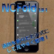ncfold