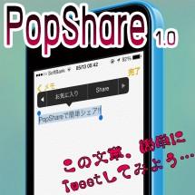 popshare