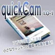quickcam