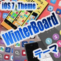 theme20140516 (1)