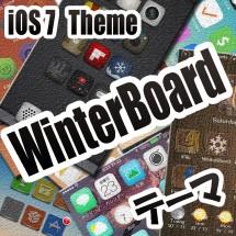 theme20140523