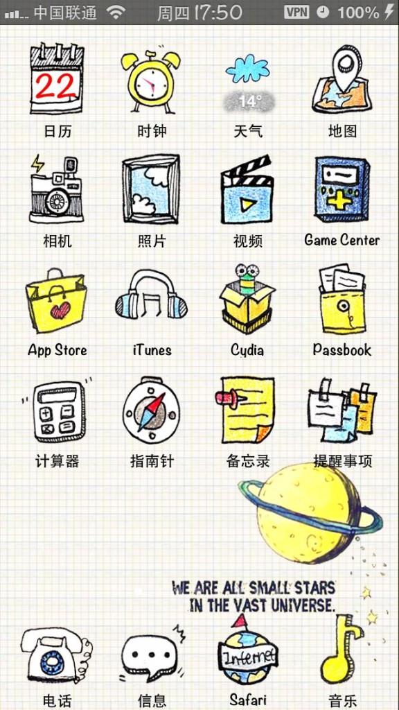 [Theme] iPhone新作アイコン、WinterBoardテーマ7種!!(2014/06/13)