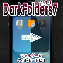 DarkFolders7