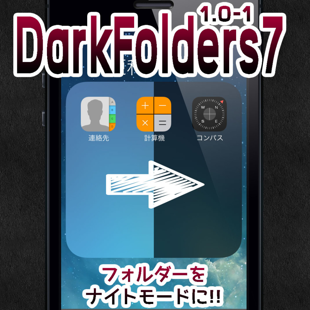 DarkFolders7