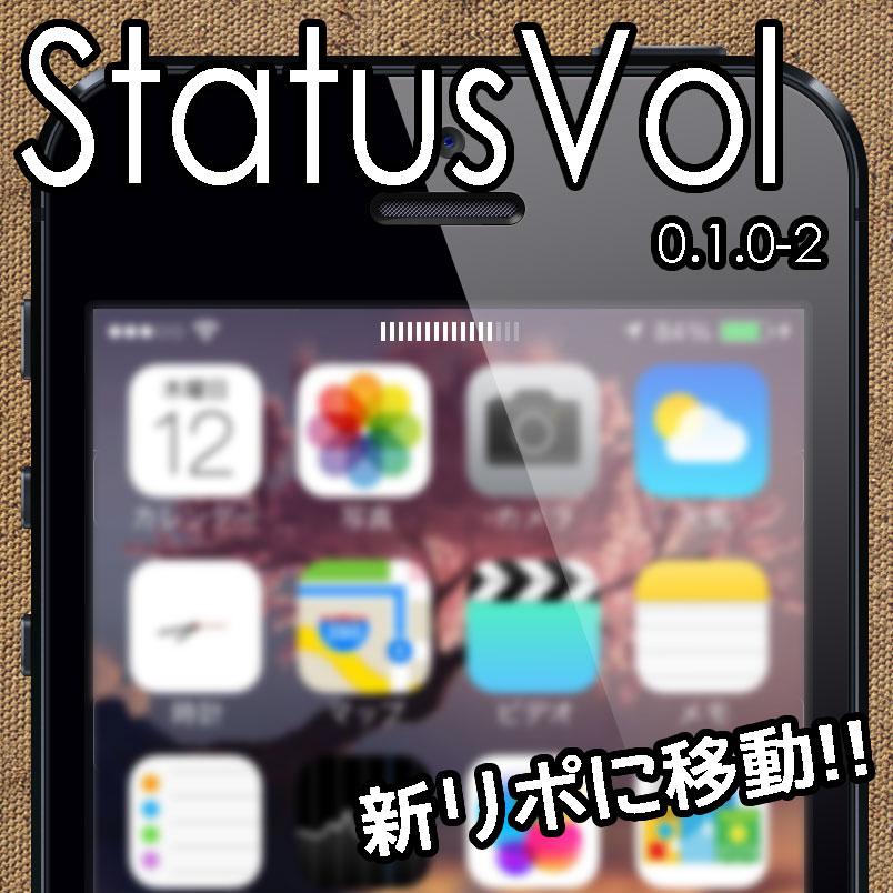 StatusVol