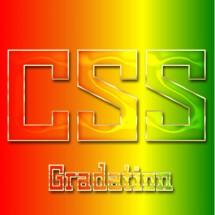 css-gradation