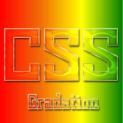 CSSを編集してグラデーションを作る(Linear Gradient)