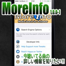 moreinfo