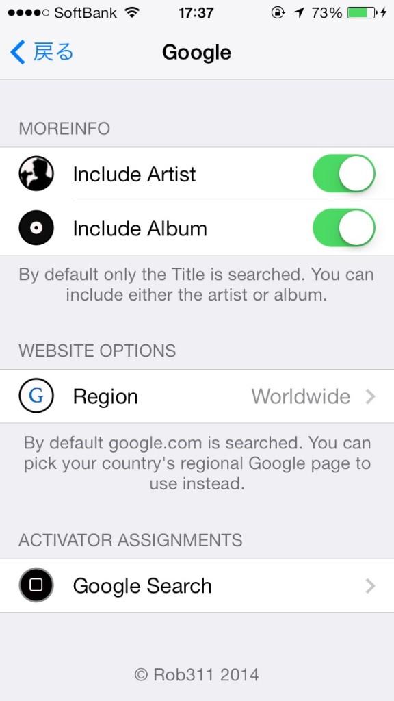 MoreInfo 現在聴いている音楽の詳細などをあらゆるサービスから検索できるTweak!!