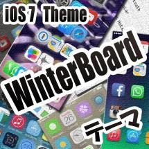 theme20140627