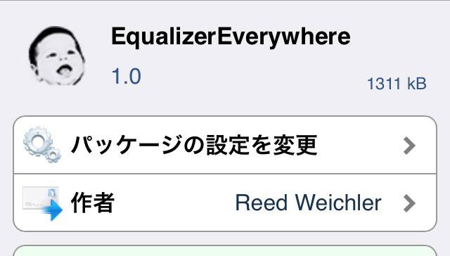 EqualizerEverywhere あらゆるメディアに対応できるイコライザーアプリ!!