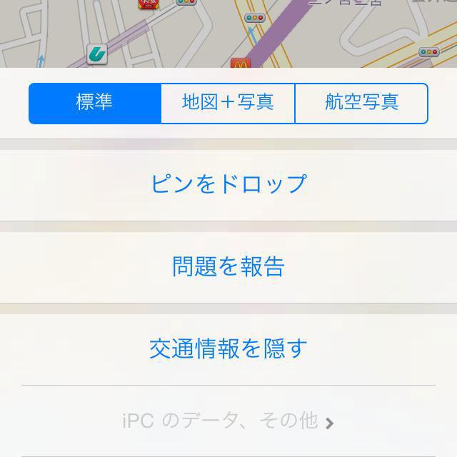 Apple、実はユーザーによる修正で毎日地図データを更新していた!!