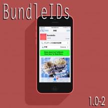 bundleids