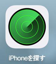 Apple ウェブサイトiCloud.comに「2段階認証」を導入へ