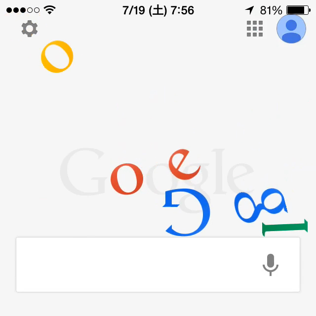 ios-google-search-easter-egg