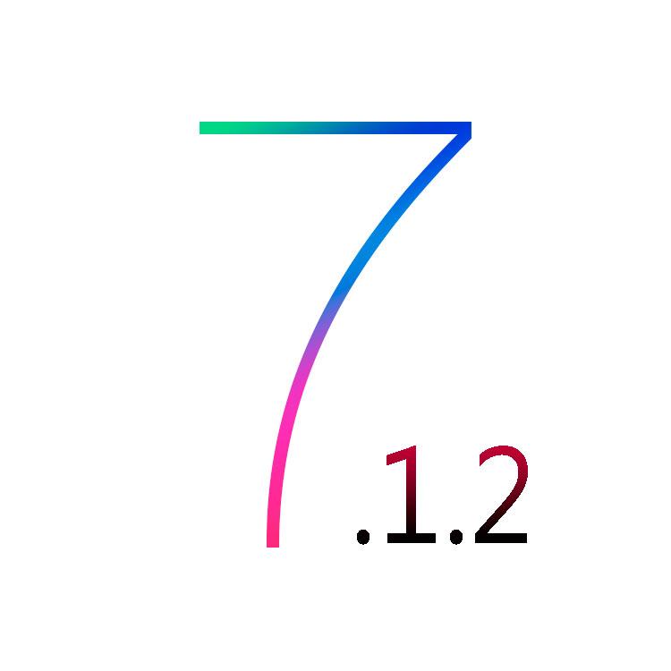 iOS7.1.2 がリリース!!バグの修正や添付ファイル暗号化の問題が修正される!!