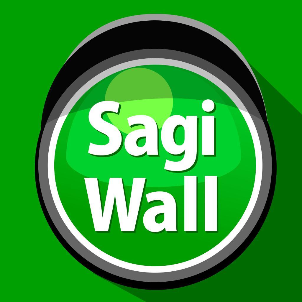 sagiwall (10)