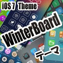 theme20140704